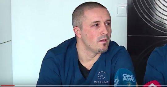 Лазерни операции при рак на пикочния мехур